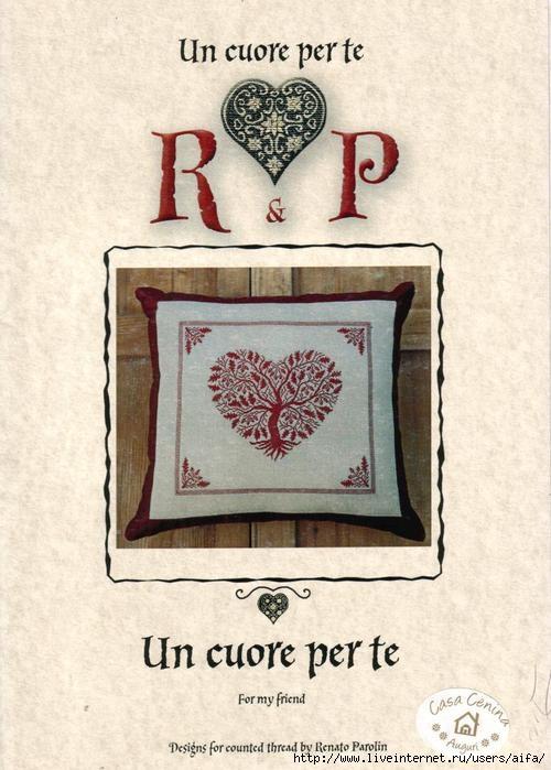 Сердце-дерево, моно, Вышивка крестом схемы.