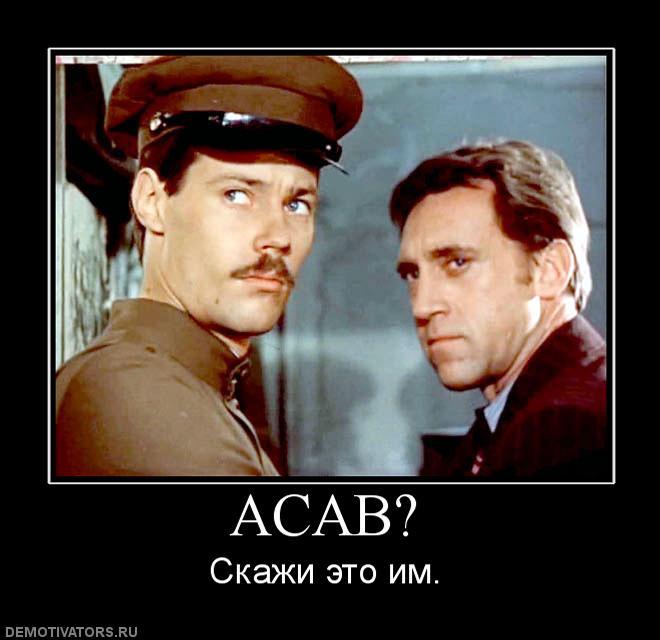 545688_acab (660x640, 43Kb)