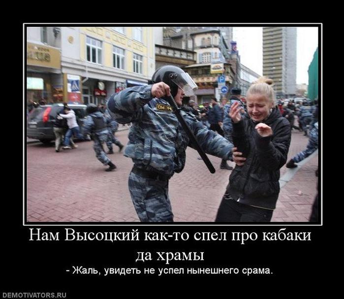 906369_nam-vyisotskij-kak-to-spel-pro-kabaki-da-hramyi (700x606, 63Kb)