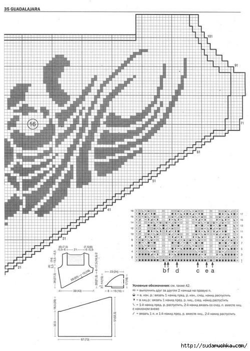 .э106 (499x700, 207Kb)