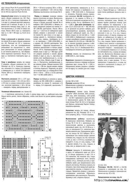 .э112 (499x700, 302Kb)