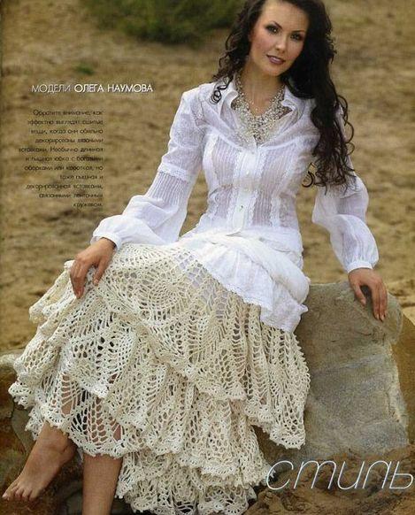 Ананасовая юбка