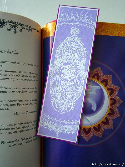 закладка для книг, 22 (525x700, 346Kb)