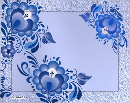 Узоры-синий (450x356, 251Kb)