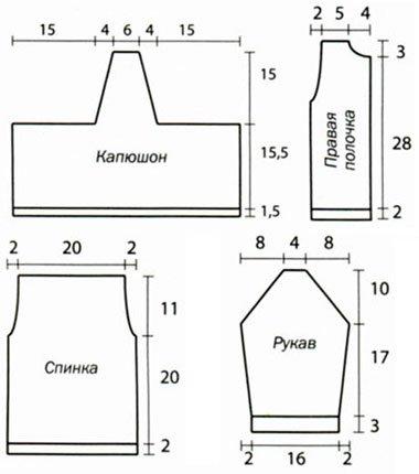 2 (380x430, 22Kb)