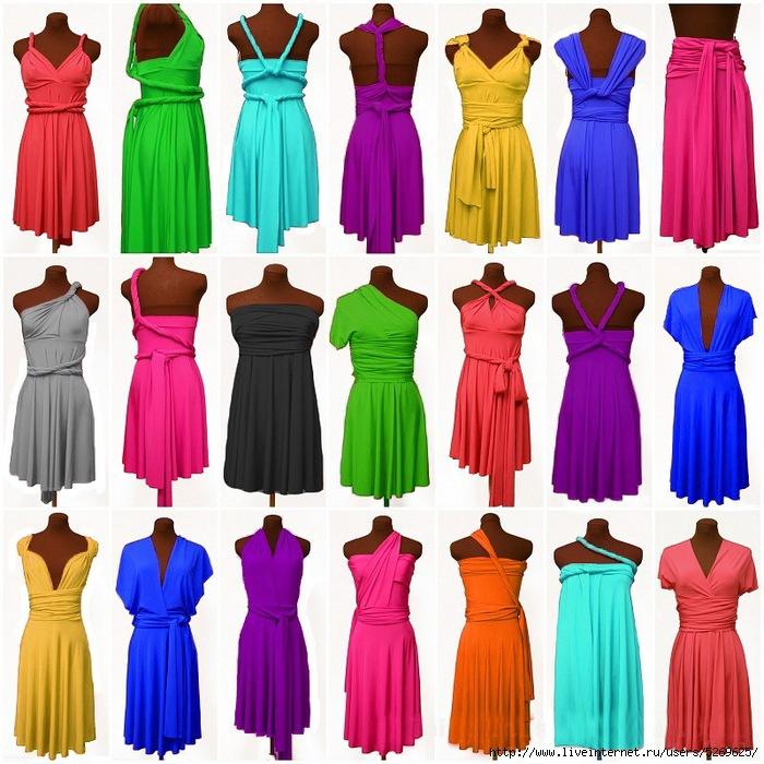 платье-трансформер (700x700, 312Kb)