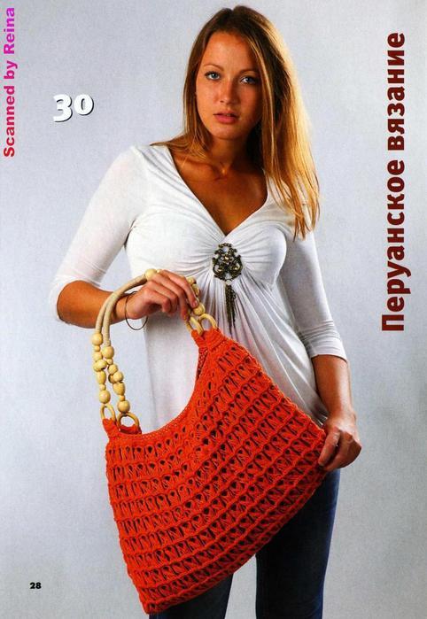 Вязаная копилка №4 2013. Модные сумки спицами и крючком_15 - копия (482x700, 54Kb)