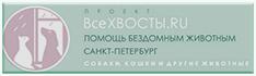 3045391_Hvosti_ry (234x70, 20Kb)