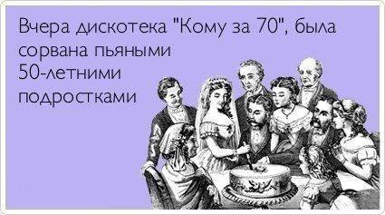 2354811_Komy_za_70 (425x237, 25Kb)