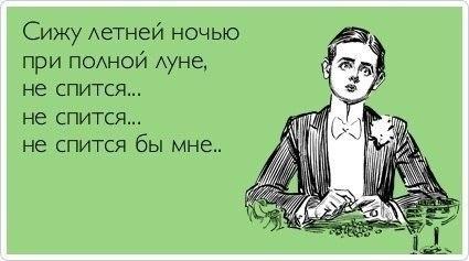 2354811_ne_spitsya_bi_mne (425x237, 24Kb)