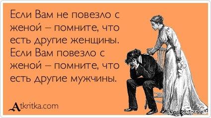 2354811_povezlo_s_jenoi (425x237, 30Kb)