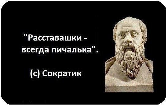 2354811_sokratik (550x351, 28Kb)