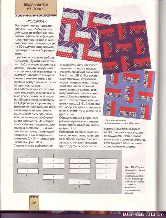 .э45 (532x700, 332Kb)