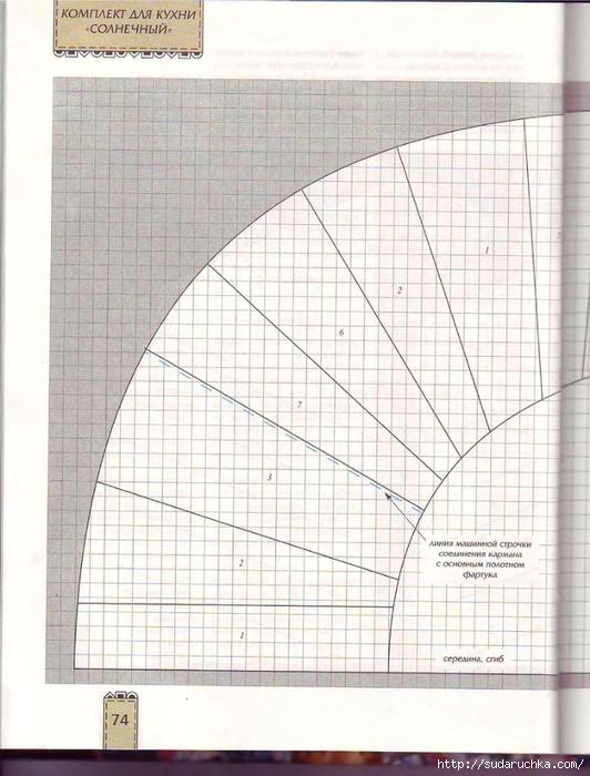 .э73 (532x700, 265Kb)