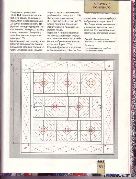 .э88 (532x700, 330Kb)