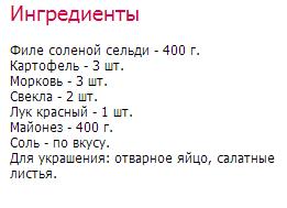 2 (261x189, 5Kb)