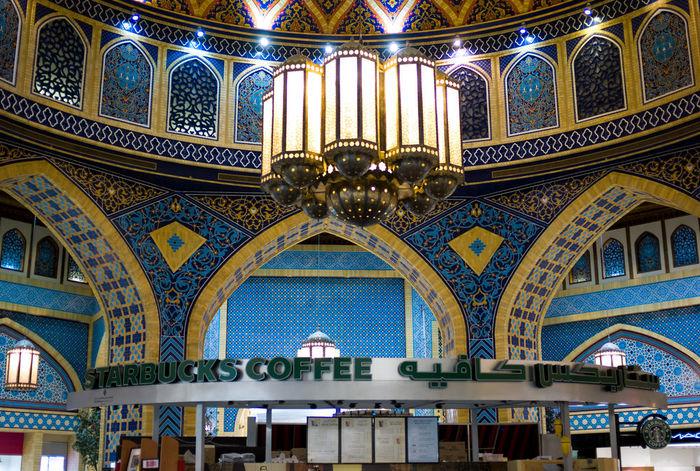 Starbucks_at_Ibn_Battuta_Mall_Dubai (700x471, 164Kb)