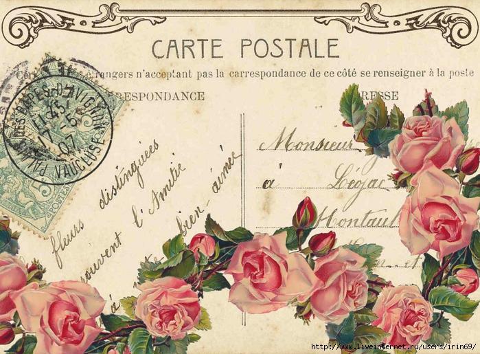 postcardback002 (700x515, 357Kb)