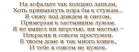 с1 (540x201, 216Kb)