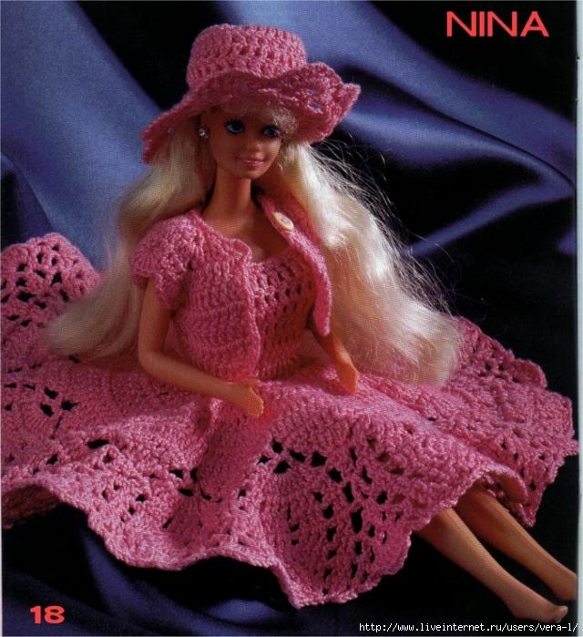 Вязаное платье для куклы Bratz