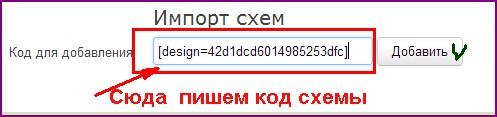 3726295_20130418_224532_2_ (497x117, 21Kb)