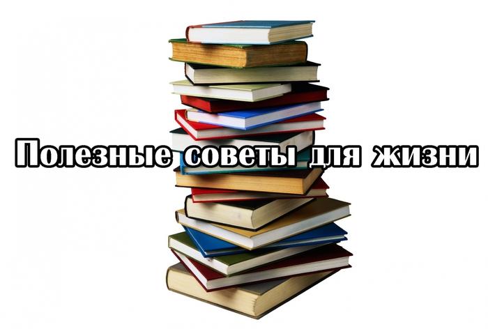 5218894_11_ (700x472, 146Kb)