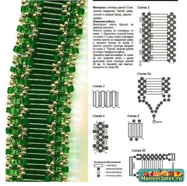 Аналогичные пояс из бисера схема плетения схемы объемные браслеты из бисера.
