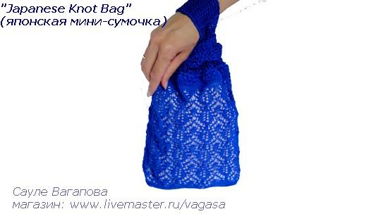 сумка женская купить /5156954__1_ (540x304, 49Kb)