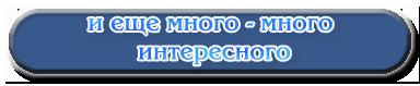 ел22 (384x79, 19Kb)