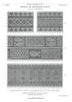 Превью DMC__Motif_de_Broderie_copte,_1890-1-008 (494x700, 187Kb)