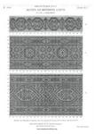 Превью DMC__Motif_de_Broderie_copte,_1890-1-010 (494x700, 198Kb)