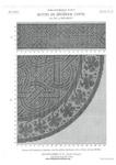 Превью DMC__Motif_de_Broderie_copte,_1890-2-007 (494x700, 191Kb)