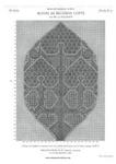 Превью DMC__Motif_de_Broderie_copte,_1890-2-011 (494x700, 179Kb)