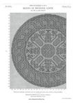 Превью DMC__Motif_de_Broderie_copte,_1890-2-013 (494x700, 189Kb)
