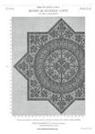 Превью DMC__Motif_de_Broderie_copte,_1890-3-002 (494x700, 189Kb)