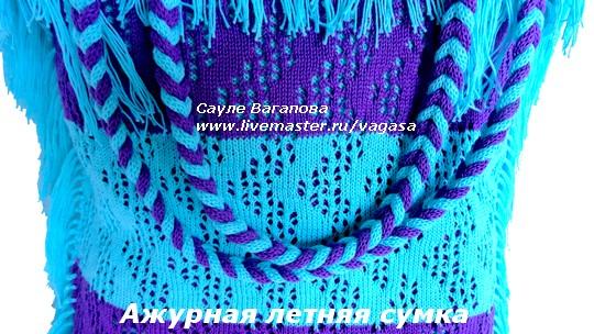 сумка пляжная купить /5156954_rychki (540x304, 109Kb)