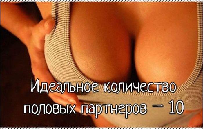 sekse-informaciya-poznavatelnaya-eto-interesno-poznavatelno-kartinki_7883427253 (700x446, 55Kb)