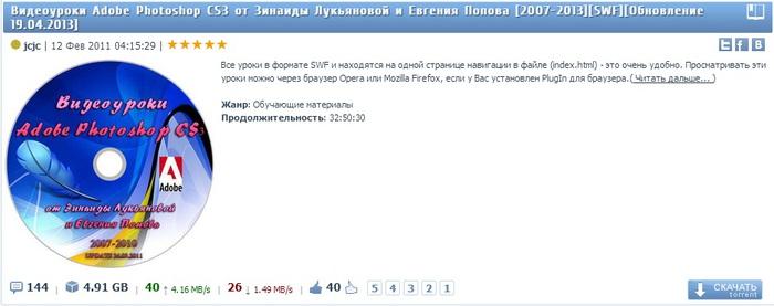 4787556_Bezimyannii (700x277, 52Kb)