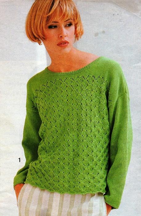Пуловер Зеленый С Доставкой