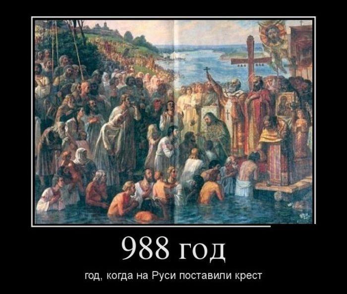 1363725706_demotivatory_20_1 (700x593, 65Kb)