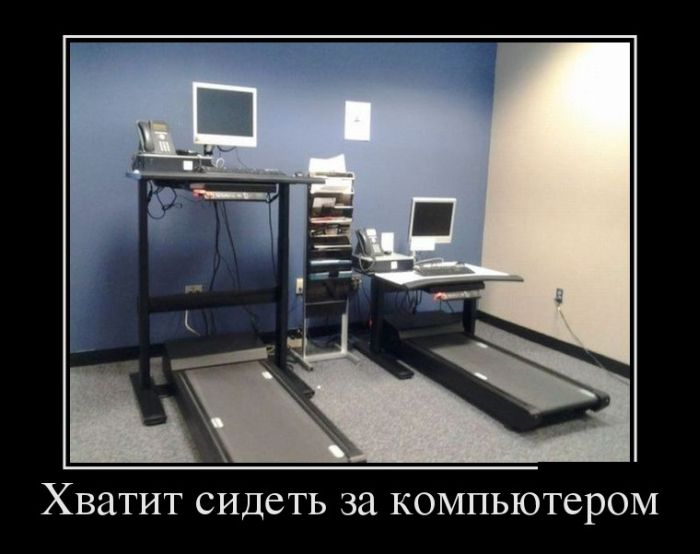 demotivatory_09 (1) (700x554, 42Kb)