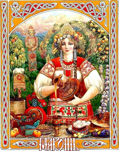 Единственное женское божество а пантеоне древнерусских языческих б…