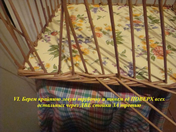 67914775_06_DSC03357 (700x525, 73Kb)