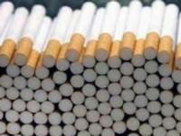 sigareta_1 (200x150, 18Kb)