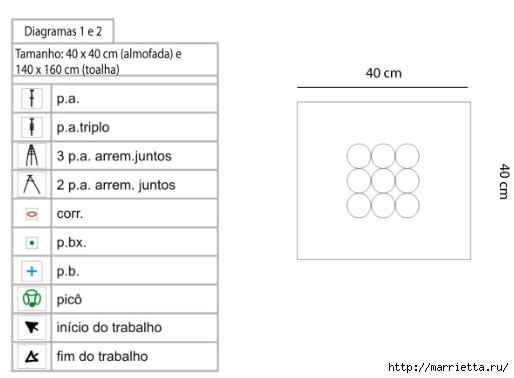 Красивая обвязка скатерти и подушки. Вязание крючком (6) (514x378, 52Kb)