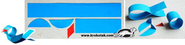 бумажные фигурки (6) (624x154, 22Kb)