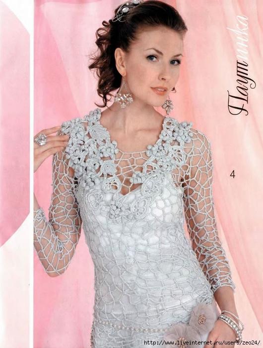 Блузка На Свадьбу Фото В Красноярске
