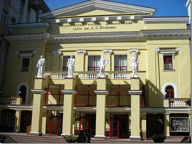teatrpushkina_1 (644x484, 116Kb)