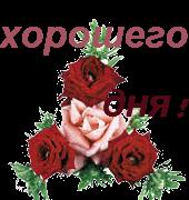roza44 (170x180, 38Kb)