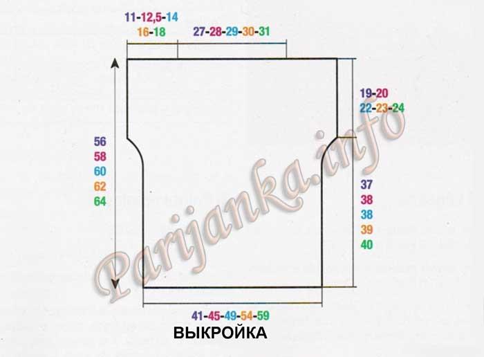 719-vykroika (700x516, 108Kb)